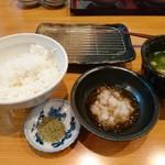 天ぷら 一修 - スタートです
