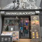 wagyuuyakinikuburakkuho-ru -