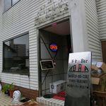 喫茶&レストバー トヤマ - 外観