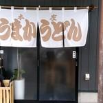 田中屋 - 【2019.6.15(土)】店舗の外観