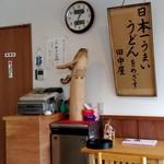 田中屋 - 【2019.6.15(土)】店内の写真