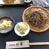 玄蕎麦河童 - 料理写真:二八蕎麦せいろ(大盛り)