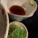 麺s慶 - マテ貝ポン酢