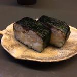 109685927 - 焼きサバ寿司