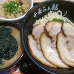 千葉らぁ麺 - チャーシューつけ麺(こってり)