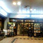 10969567 - CAFE NOISE artcafe&dining