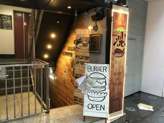 SHISO BURGER 渋谷店