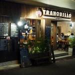 トランクィッロ - お店の外観