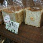 パン工房 麦童 - 玄米食パン