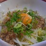 ぐぅ - ジャンユウ麺(醤油麺)