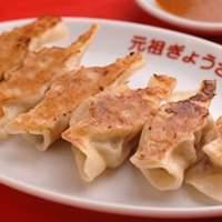 元祖ぎょうざ苑 - 焼餃子