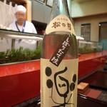東家 - 松の司 「楽」 純米吟醸 しぼりたて生