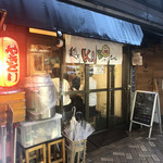 109703287 - 「駒込駅」から徒歩約5分、本郷通りから少し路地に入った商店街