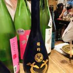 とりのほまれ - 皇室献上酒