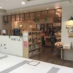NOBU Cafe - 外観