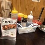 とんこつ亭 ひろみちゃん - 料理写真:卓上!