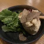 鶏亭 SaCURA - 黒トリュフポテトサラダ