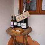 イタリアン&ワイン バルベーラ -