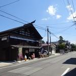 旬菜みそ茶屋 くらを - オマケ・増田の町並み