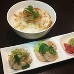 グリルアンドバー ハナヤ - 胃に優しい朝の中華粥¥400〜
