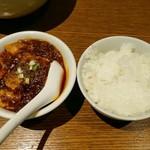 京華樓 - お試し麻婆豆腐と、ランチ無料のライス