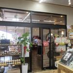 吉野麦米PAN - 吉野ケ里のある民間の産直市場「吉野麦米」の中にある石釜パン屋さんです。