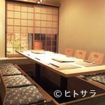 川村料理平 - お庭の見える掘り炬燵式の完全個室もご用意