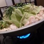 九州自慢 - 一番初めにオーダーして欲しい1品「博多 もつ鍋」