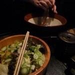 九州自慢 - 目の前で実演「冷や汁」サラダ
