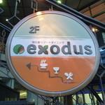 エクソダス - 看板も可愛い