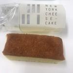 グラマシー ニューヨーク - ニューヨークチーズケーキ