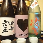 鍬焼きと日本酒 内山田 -