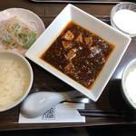 HOI - 四川麻婆豆腐ランチセット