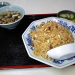 味よし - チャーハン450円