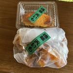 109743033 - スイートポテトとユニ芋