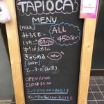 109745533 - 入口のボード(タピオカ)