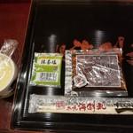 札幌 海鮮丸 - 料理写真: