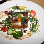 109747388 - 50種類の彩り野菜と穀物のテリーヌ
