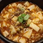 Mabosemmontenchinsan - 麻婆豆腐(中辛)