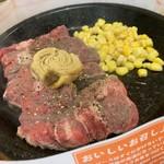 クニズ - 料理写真:ワイルドステーキ
