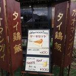 万国屋 - 4時半からハッピーアワー(生ビール500円)