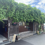 cafe マロニエ -