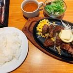 くいしんぼ  - ランチステーキ¥990