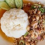 タイレストラン ドイカム K&G - ラープガイ