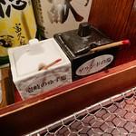 天ぷら酒場 NAKASHO - 卓上のお塩