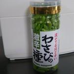 高坂SA・上り ショッピングコーナー - 激辛わさびの種(税込435円)