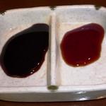 10976473 - 2種の醤油でお刺身食べ比べ
