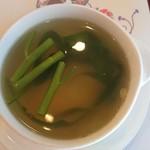 川国風味小林 - 空心菜のスープ