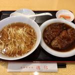 109761241 - 徳記豚足麺