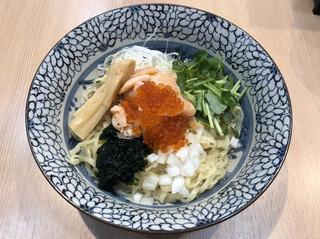 拉麺 イチバノナカ - 「サーモンとイクラの山葵和えそば~飯割付~」950円